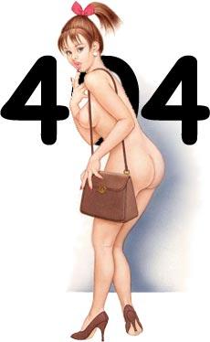 Error 404: Página no encontrada